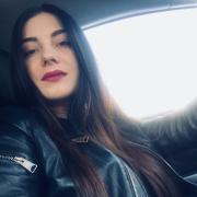 Услуги арбитражного юриста в Оренбурге, Светлана, 28 лет