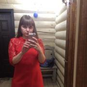 Парсинг базы данных, Кристина, 30 лет
