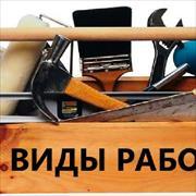Сказкотерапия в Ульяновске, Андрей, 27 лет