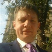 Таможенные юристы в Хабаровске, Денис, 37 лет