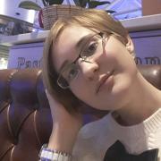 Заказать контент-анализ текстов, Александра, 24 года