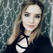 Косметологи в Тюмени, Дарья, 22 года