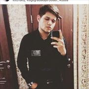 Ремонт динамика iPhone, Руслан, 23 года