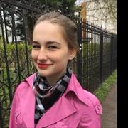 Помощь студентам в Томске, Мария, 22 года