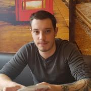 Обучение иностранным языкам в Тюмени, Владислав, 26 лет