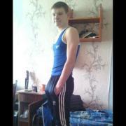 Ремонт мясорубок в Челябинске, Владислав, 22 года
