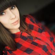 Раздача печатных, рекламных материалов в Томске, Ирина, 23 года