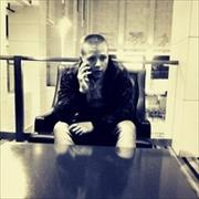 Ремонт авто в Красноярске, Александр, 22 года