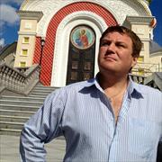 Доставка роз на дом - Библиотека им. Ленина, Максим, 45 лет