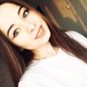 Сиделки в Набережных Челнах, Ангелина, 21 год