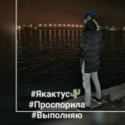 Услуги репетиторов в Воронеже, Юлия, 22 года