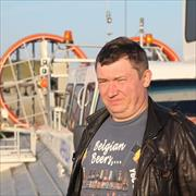 Stanislav H., г. Москва