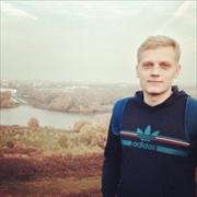 Доставка из магазина Leroy Merlin - Технопарк, Андрей, 27 лет