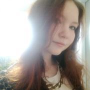 Диетология, София, 22 года