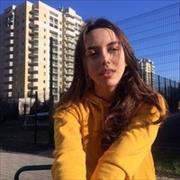 Курьеры в Ростове-на-Дону, Карина, 21 год