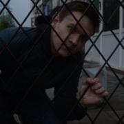 Раздача печатных, рекламных материалов в Барнауле, Алексей, 23 года