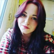 Обучение имиджелогии в Хабаровске, Диана, 23 года