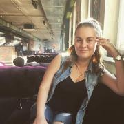 Косметологи в Ижевске, Зоя, 23 года