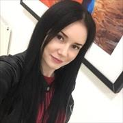 Заказать оформление зала в Краснодаре, Елена, 27 лет