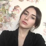 Химчистка в Хабаровске, Мария, 22 года