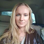 Газожидкостный пилинг, Марина, 41 год