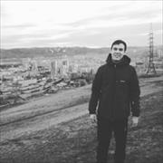 Демонтаж зданий в Красноярске, Максим, 25 лет