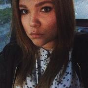 Химчистка в Челябинске, Полина, 23 года