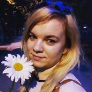 Помощь студентам в Саратове, Светлана, 30 лет