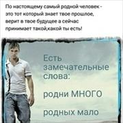 Услуги по покраске стен в Челябинске, Елена, 29 лет