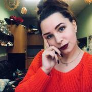Услуги гувернантки в Ижевске, Елена, 24 года