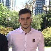 Удаленная работа программист, Эмир, 23 года