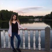 Подготовка кESOL, Рита, 20 лет