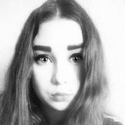 Курьерская служба в Хабаровске, Марина, 24 года