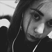 Няни в Саратове, Мария, 23 года