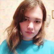 Обучение иностранным языкам в Нижнем Новгороде, Александра, 20 лет