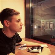Доставка еды на дом из Моремании, Алексей, 29 лет