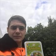 Доставка из магазина ИКЕА в Орехово-Зуево, Жан, 28 лет