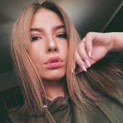 Эпиляция голеней в Новокузнецке, Дарья, 21 год
