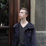 Доставка утки по-пекински на дом - Соколиная Гора, Кирилл, 22 года