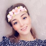 Репетиторы по английскому в Новосибирске, Марина, 25 лет