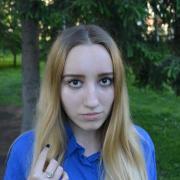 Юристы по семейным делам в Новосибирске, Анастасия, 21 год
