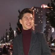 Доставка продуктов из Ленты в Серпухове, Эдуард, 21 год