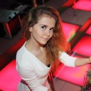Проведение корпоративов в Владивостоке, Анастасия, 21 год