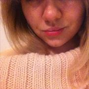 Омоложение лица, Ирина, 28 лет