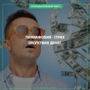 Проведение промо-акций в Волгограде, Евгений, 29 лет