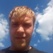 Ремонт iPhone 4 в Саратове, Дмитрий, 33 года