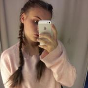 3D татуировки в Саратове, Анна, 22 года