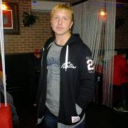 Личный тренер в Челябинске, Георгий, 23 года