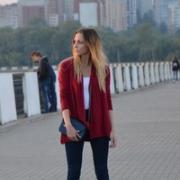 SPA-процедуры в Ижевске, Юлия, 23 года