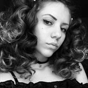Детские косметологи в Саратове, Алина, 25 лет